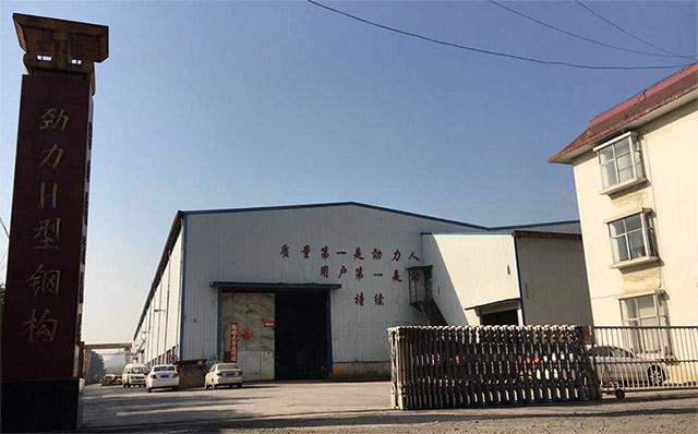 云南劲力重型机器有限公司